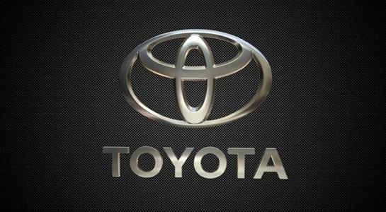 Toyota Geri Çağrılma Sorgula!