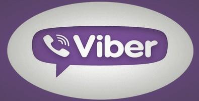 viber-inddir